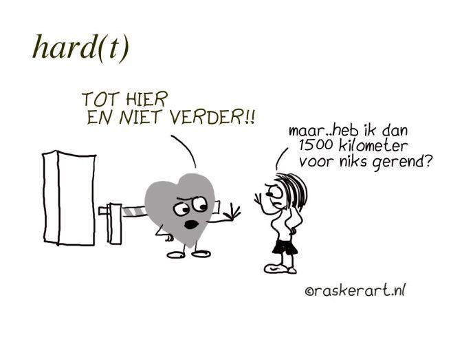hardt2